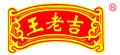 王老吉三大网络营销战役